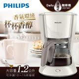 【PHILIPS飛利浦】Daily滴漏式咖啡機1.2L (HD7447)