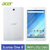 ACER Iconia One 8 B1-860A WiFi版 2G/16G 四核平板電腦 (藍/白)-【送8吋平板保護套】