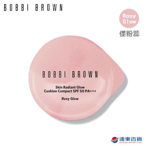 【原廠直營】BOBBI BROWN 芭比波朗 彷若裸膚氣墊隔離霜SPF50 PA+++(僅粉蕊)