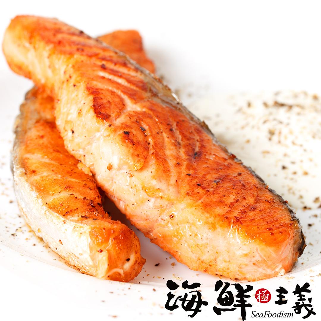 【海鮮主義】薄鹽鮭魚半月切