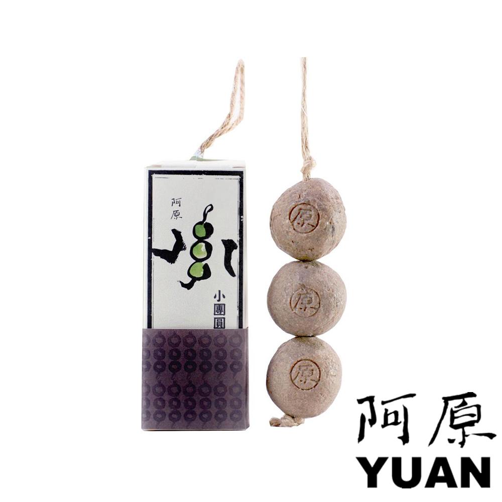 阿原 小團圓-紫草洛神皂