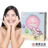 【信東生技】自然果潤膠原蛋白粉(150克/包)