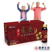 【信東生技】飛靈龜鹿葡萄糖胺液-人蔘風味(50ml*12)