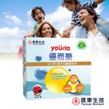 【信東生技】優而樂LS-66孢子乳酸菌粉末(30包入/盒)