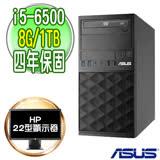 ASUS 華碩 B150 四核商用電腦+HP 惠普 22型顯示器 (Core i5-6500 8G 1TB DVD-RW Win7專業版 四年保固)