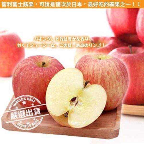 【果之蔬】智利超甜富士蘋果禮盒12顆(含盒重約1.5公斤±10%/盒)