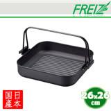 【FREIZ】日本進口方型燒肉壽喜燒鍋