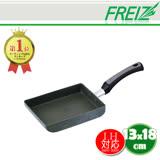 【FREIZ】日本品牌IH耐磨陶瓷玉子燒