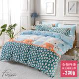 【FOCA甜心兔寶寶】單人-升級舖棉床包-極緻保暖法萊絨三件式兩用毯被套厚包組