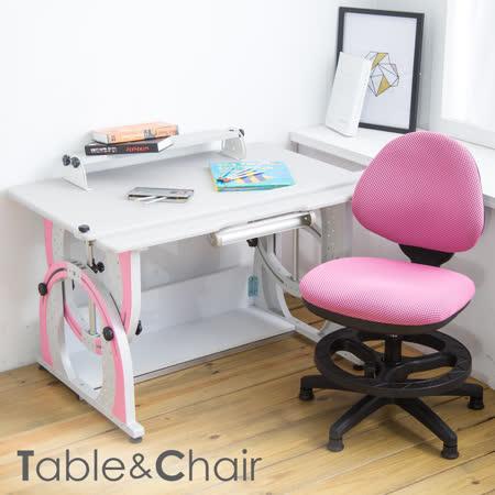 HAPPYHOME  兒童伸縮成長書桌椅組