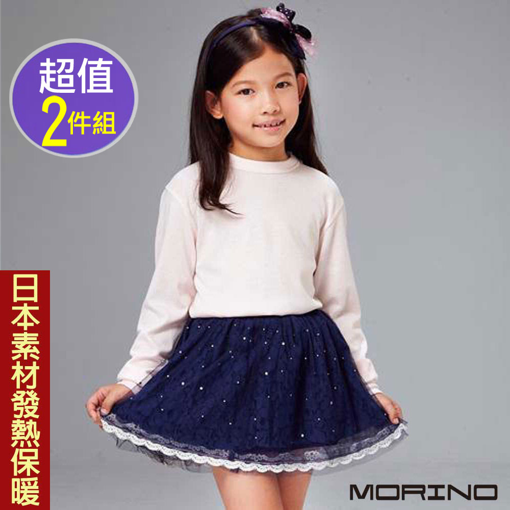 (超值2件組)【MORINO摩力諾】兒童發熱衣 長袖T恤 圓領衫 粉色