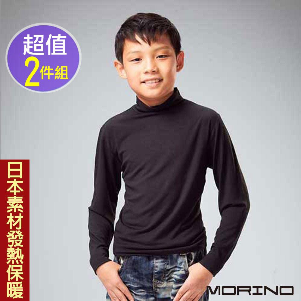 (超值2件組)【MORINO摩力諾】兒童發熱衣 長袖T恤 高領衫 黑色
