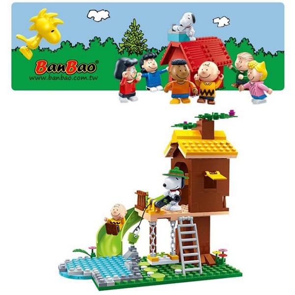 【BanBao 積木】史努比系列-樹屋遊戲 7515 (樂高通用)