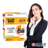 【信東生技】倍比B群雙層錠(牛磺酸升級)(30錠/盒)