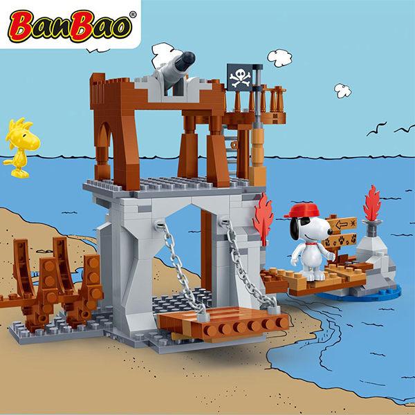 【BanBao 積木】史努比系列-夢想海賊島 7518 (樂高通用)