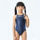 ≡MARIUM≡ 小女競賽型泳裝 MAR-4002WJ
