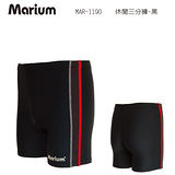 ≡MARIUM≡ 大男三分泳褲 MAR-1190