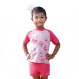 ≡MARIUM≡ 兒童兩件式短袖水母衣 MAR-7817 《粉色美人魚》