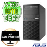ASUS 華碩 B150 四核商用電腦+HP 惠普 24型IPS顯示器 (Core i5-6500 8G 1TB DVD-RW Win10專業版 四年保固)