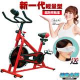【健身大師】超跑款飛輪健身車送眼部按摩器