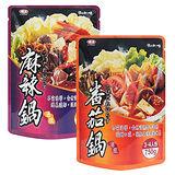 味王日式番茄麻辣鴛鴦鍋組合