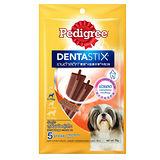 寶路X型潔牙骨牛肉口味-小型犬75g