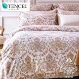 AGAPE亞加•貝《獨家私花-華麗夢幻》吸濕排汗法式天絲雙人加大6尺四件式兩用被套床包組
