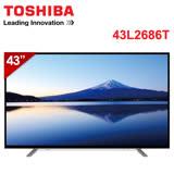 [促銷] TOSHIBA東芝 43吋FHD LED控光護眼液晶顯示器+視訊盒(43L2686T)