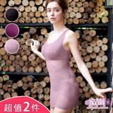 【安吉絲】魔幻3D體塑美體塑身衣/M-XXL(超值2件組)
