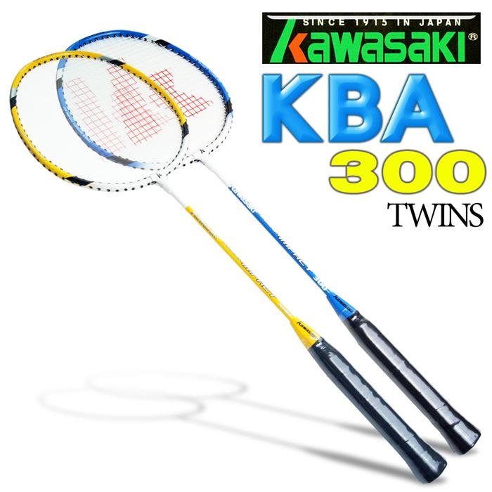 Kawasaki KBA300 鋁合金超值羽球拍(一組二支)