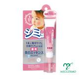 《MICCOSMO》胎盤素白肌精華液(20g/條)