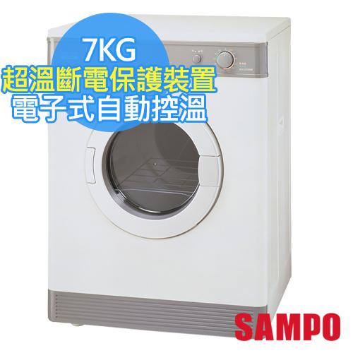 【SAMPO聲寶】7公斤乾衣機  SD-8A