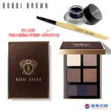 【原廠直營】BOBBI BROWN 芭比波朗 奢華巧克力眼彩盤【獨家送 精巧流雲眼線膠刷具組】