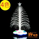 【iSFun】煙花聖誕樹*光纖星星音樂花底夜燈/4色可選