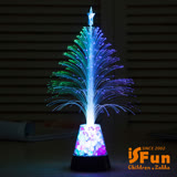 【iSFun】煙花聖誕樹*光纖星星寶石塔夜燈