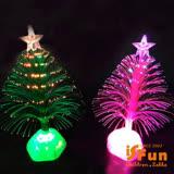 【iSFun】光纖聖誕樹*變化三色夜燈/3入
