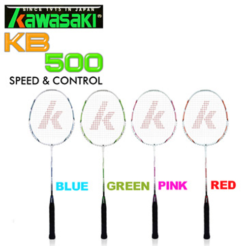 Kawasaki KB 500 鋁合金超輕羽球拍(一組二支)-隨機出貨