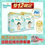 【幫寶適Pampers】日本原裝一級幫 紙尿褲/尿布 (M)144片 / 2箱