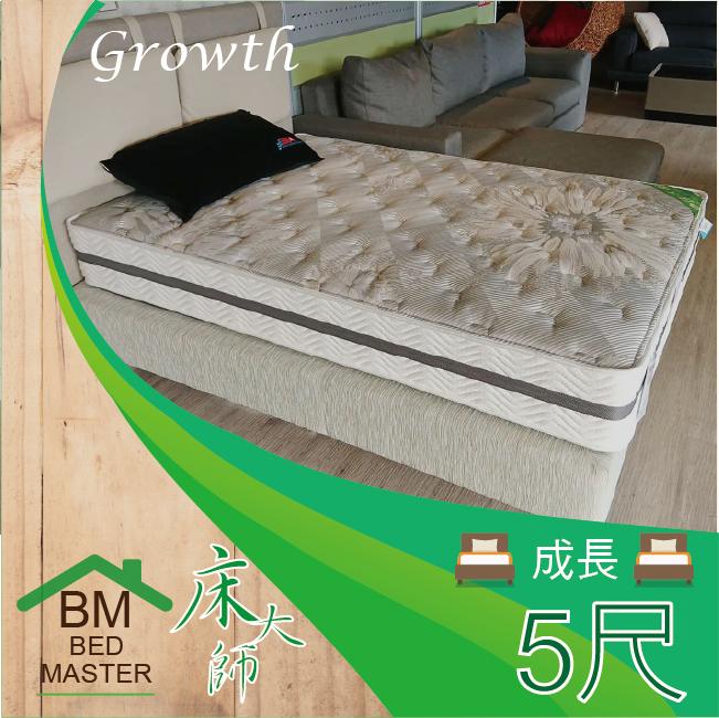 床大師 純棉護脊彈簧床墊(雙人)