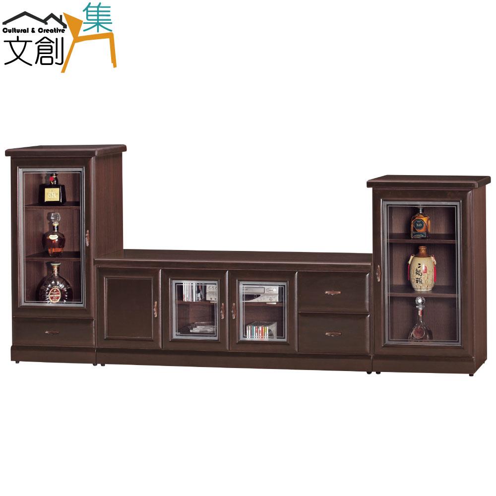 【文創集】古特 時尚9.3尺實木L型電視櫃/展示櫃組合(電視櫃+展示櫃*2)