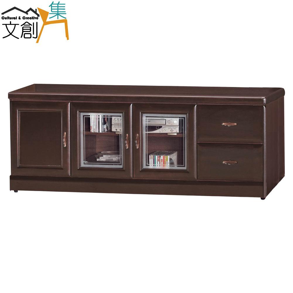 【文創集】古特 時尚5.3尺實木電視櫃/視聽櫃