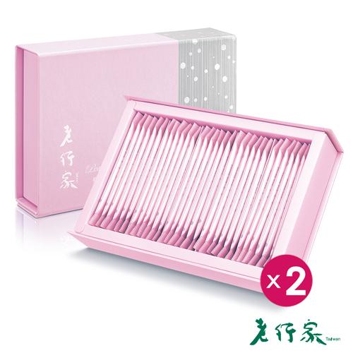 【老行家】30入蔓越莓珍珠粉禮盒(2組入)