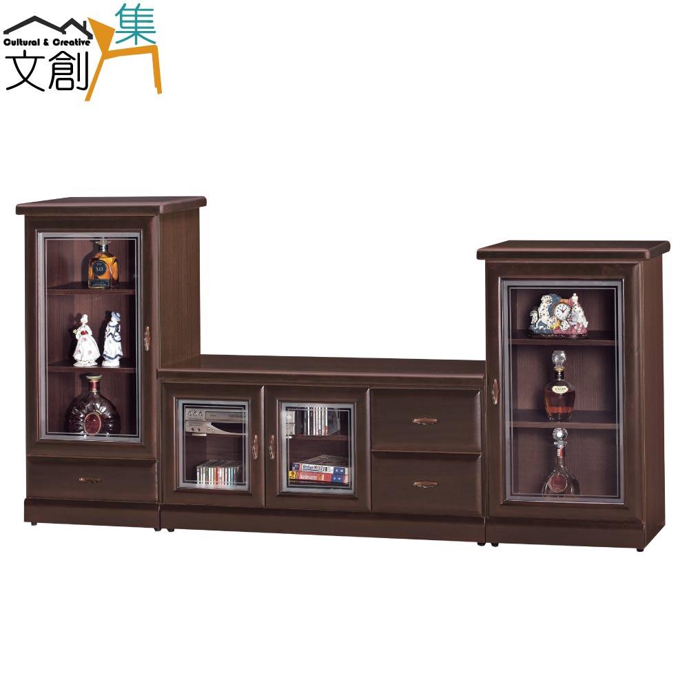 【文創集】古特 時尚8尺實木L型電視櫃/展示櫃組合(電視櫃+展示櫃*2)