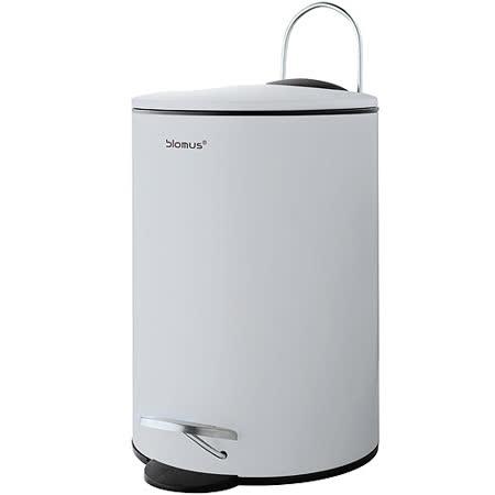 《BLOMUS》Tubo腳踏式垃圾桶(灰白3L)