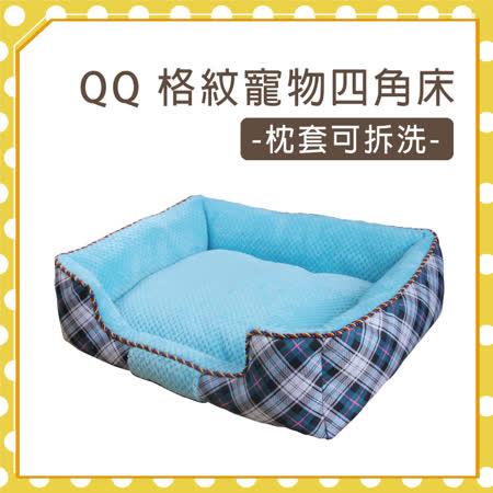 QQ 格紋 寵物四角床