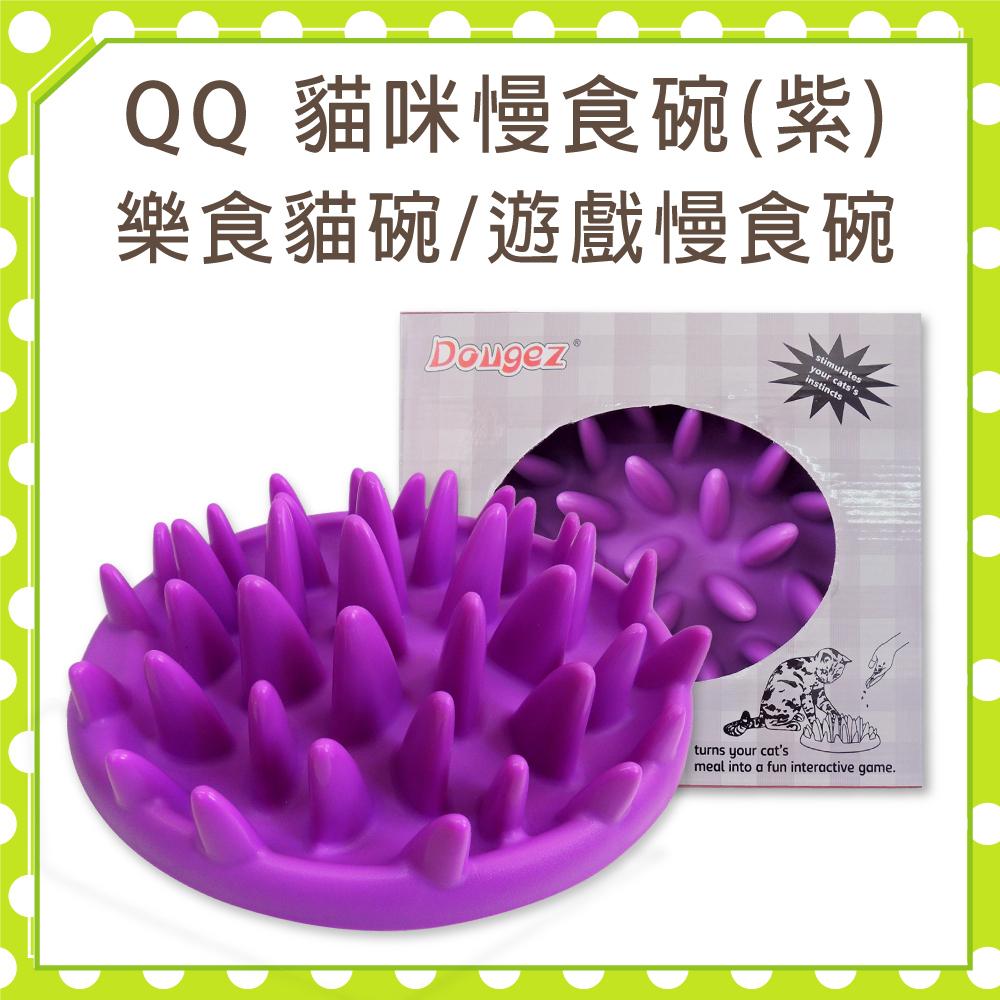 QQ 貓咪慢食碗(WW100007) (L002A11)
