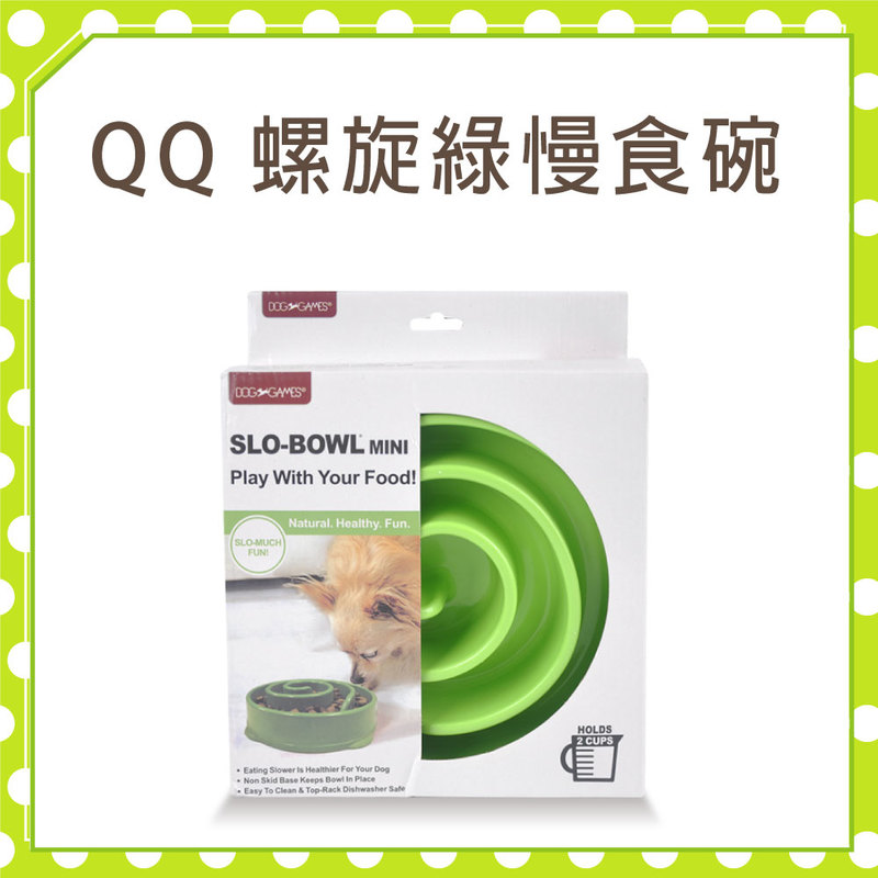 QQ 螺旋綠慢食碗(直徑20*4.5) (L003I01)