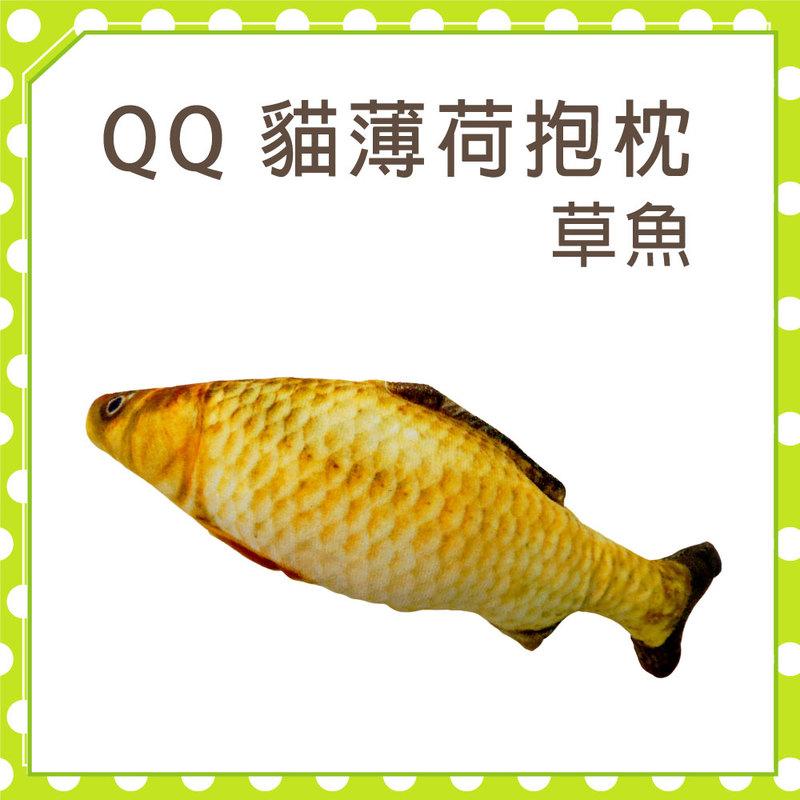 QQ 貓薄荷抱枕-鮭魚(WL30062) (I002J03)