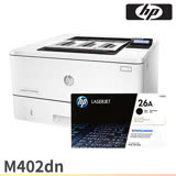 HP LaserJet Pro M402dn 黑白雷射雙面印表機