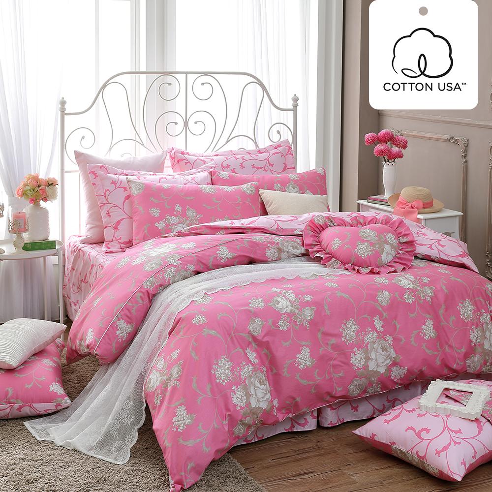 鴻宇HongYew《克莉斯朵-粉》精梳棉 雙人加大七件式兩用被床罩組